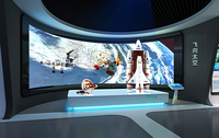 航天航空科技馆建设方案