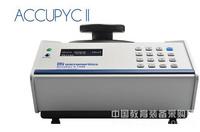 全自動真密度/開閉孔率分析儀AccuPyc II 1340系列