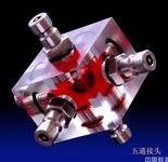 拆装用透明液压元件拆装模型