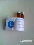 植物鞘氨醇