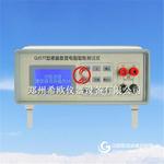 QJ57T液晶数显电阻智能测试仪