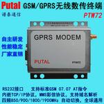 供应PTW72 GPRS模块 GPRS无线通讯模块 GPRS数据传输模块 彩信模块