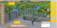 建筑裝配式施工虛擬仿真訓練系統