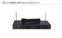 VHF高晖WR622无线麦克风,无线话筒