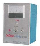 控制箱XKZ-5G2 XKZ-20G2 XKZ-20G3 XKZ-100G3