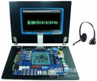 语音信号处理嵌入式教学研发平台
