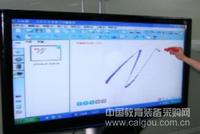 洁诺 42寸 教学设备广告机 互动教学一体机