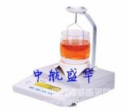 液体固体密度测量天平