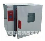 鼓风干燥箱厂家生产代理各种实验室仪器