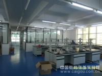 实验室装修工程