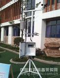 校园气象站 CAWS008 8中气象要素 高精度 高性价 四川厂家直销