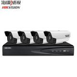 海康威视摄像头监控设备套装200万网络高清监控摄像头套装