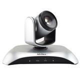 MSThoo-1080P高清USB视频会议摄像头/视频会议摄像机广角/免驱