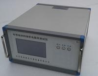 半导体石墨电阻测试仪(配石墨电极)