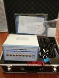 JZ-NJ18动态应变测量系统(可接多路传感器)
