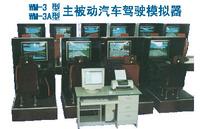 HS-3型主被动汽车驾驶模拟器