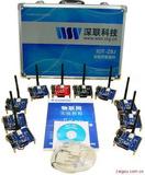 WSN 物联网 物联网智能家居解决方案 物联网智能家居实验室建设 物联网教学设备 物联网平台 物联网实验室建设方案 物联网实验室建设产品