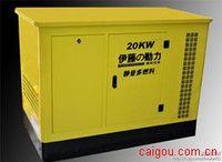 超静音汽油发电机