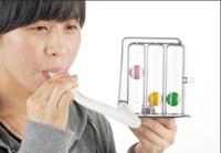 崇仁三球式呼吸訓練器 肺功能訓練儀 深呼吸訓練器