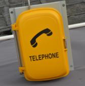 艾弗特工程防水防尘扩音电话机