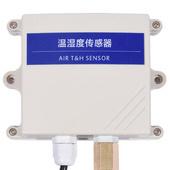 485型溫濕度傳感器變送器感應器_智能農業傳感器-賽通科技