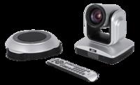 圆展AVer VC520+摄像机 Full HD 1080USB云视频会议高清摄像机网络摄像机全向麦克风 10W喇叭音箱