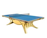 雙魚乒乓球臺展翅王