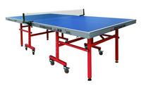 双鱼乒乓球台233