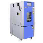 快速送货上门恒温恒湿试验箱温度湿度可检测