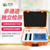 方科水果农残仪器FK-NS12