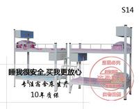 广东高低床上下铺 颜色、尺寸、款式均可定制 连盈