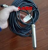 水溫傳感器/在線水溫傳感器/在線式水溫測定儀