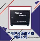 沪光品牌  SW-2000型 数字程控电话交换机 16进 128分机 通话系统 远程操作