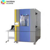 800L -60~+150℃恒定濕熱試驗箱廠家促銷恒溫恒濕測試箱