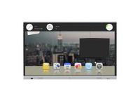 電子交互式智能平板HK638多媒體紅外20點觸控教育機