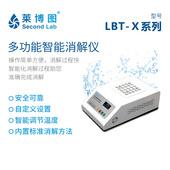 萊博圖 多功能智能消解儀  LBT-X系列 COD總磷總氮氨氮 消解器