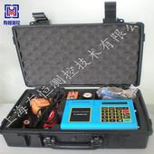 上海有恒测控UHTUF-2000P便携式超声波流量计
