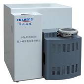 红外碳氢氮元素分析仪
