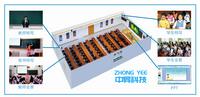 中异科技智慧教室录播系统精品和常态化录播设备源头工厂