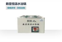 HH-4A數顯恒溫水浴鍋