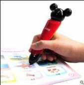 兒童玩具熱賣品 小飛船早教益智點讀筆R600