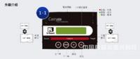 台湾佑华硬盘拷贝机 对拷器 视频快速提取设备 便携式小型DVR硬盘备份机