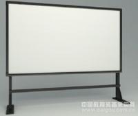 HOLOO交互式電子白板