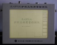 护栏立柱质量检测仪
