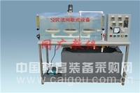 SBR法间歇式污水处理实验装置