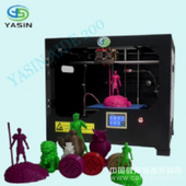 3D打印機 三維打印機 3D快速成型打印機 200型號