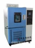 液氮深冷低温机GB/T2423.2-2008标准试验方法