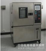 深圳高低溫交變試驗箱、高低溫交變濕熱箱哪個牌子好