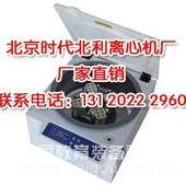 DT5-1B 低速台式离心机