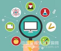 智慧校園系統建設